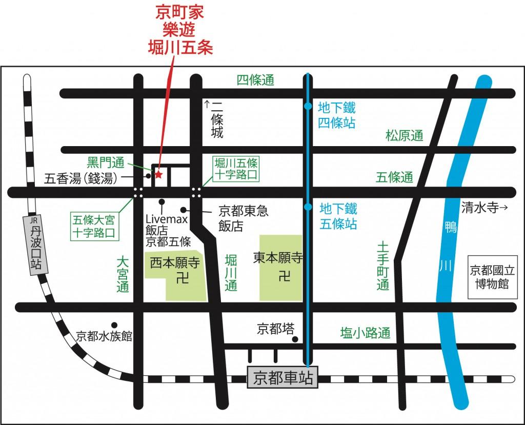 京都MAP 中国語OL