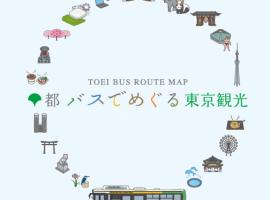 東京都巴士路線查詢網