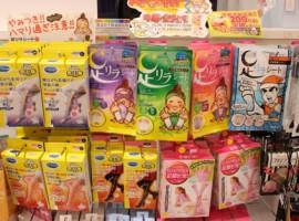 【AEON MALL成田店】春節購物趣(2)