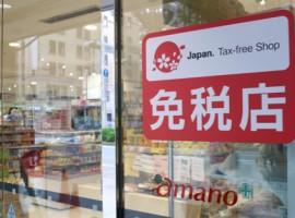 【名古屋・榮】必買藥妝店amano