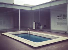 【石川】 金澤21世紀美術館與散步美食