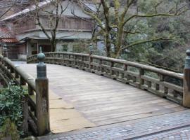 【石川】加賀山中溫泉