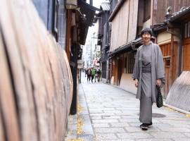 京都!古今穿梭的時空劇