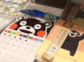 【巴而可熊本店 購物】原來也是超好買超好逛