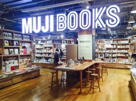 MUJI BOOKS:雜誌特集化的書店趨勢