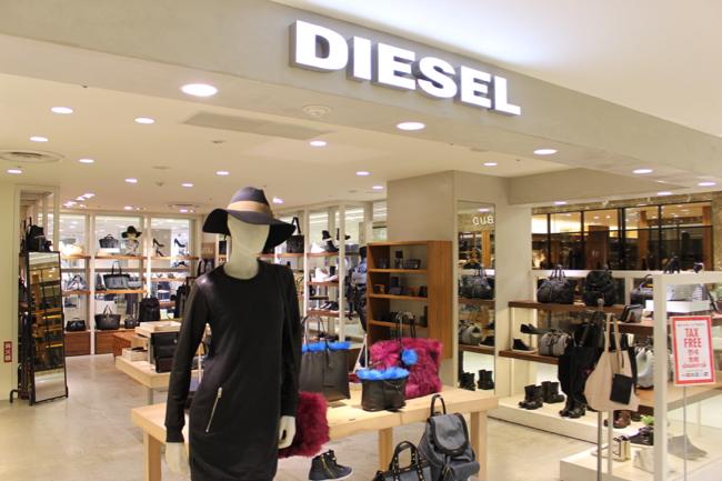 diesel - 1