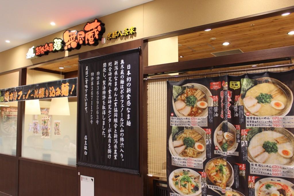 food - 4