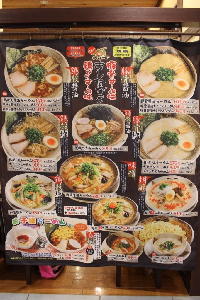 food - 5