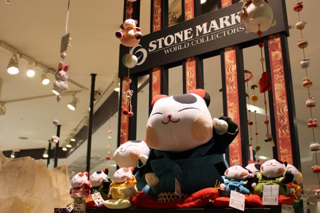stone - 3