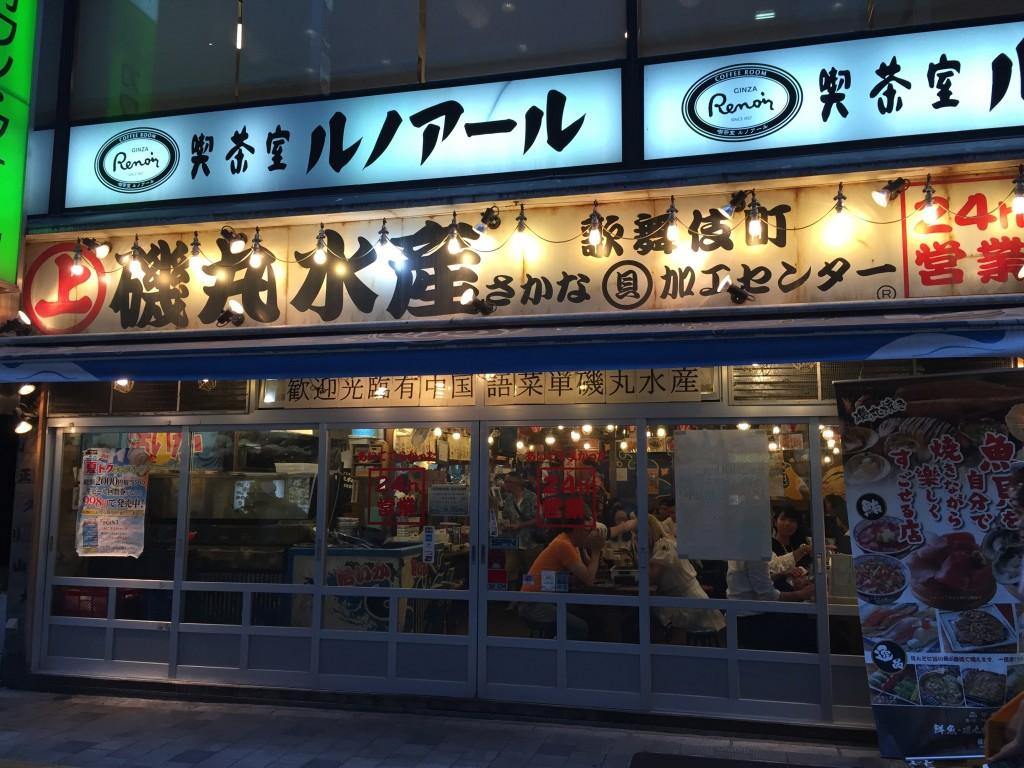 2016_ShinjukuEast_3