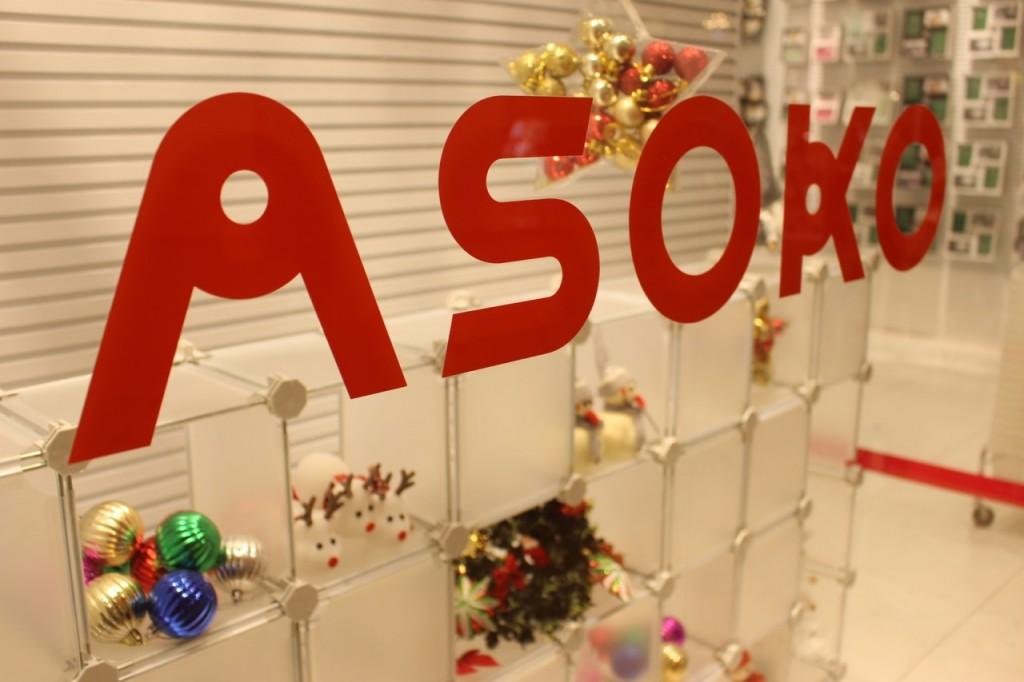 ASOKO - 1