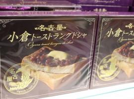 【名古屋 美食 購物】好吃好逛!新幹線地下街商場ESCA(上)