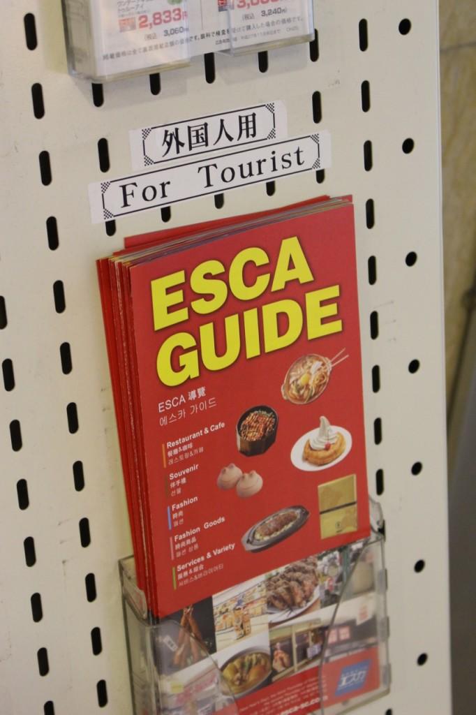 ESCA1 - 37