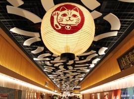 【AEONMALL常滑店 購物】新增購物據點!距離中部機場最近購物城