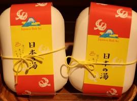 【巴而可福岡店 購物 必買】從hands be日本雜貨開始,愛上這裡!
