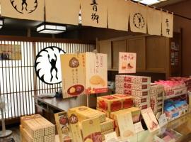 【名古屋 美食 必買 】好吃好逛!新幹線地下街ESCA(下)
