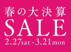 【購物】KOMEHYO 2016春季折扣起跑!
