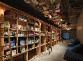 睡在書店裡?BOOK AND BED TOKYO旅店滿足愛書人