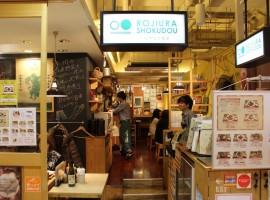 【巴而可福岡店】九州各地食材直送!一間店吃好吃滿各地新鮮美味