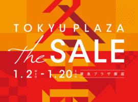 【購物】東京必逛!全城最潮流!銀座東急廣場