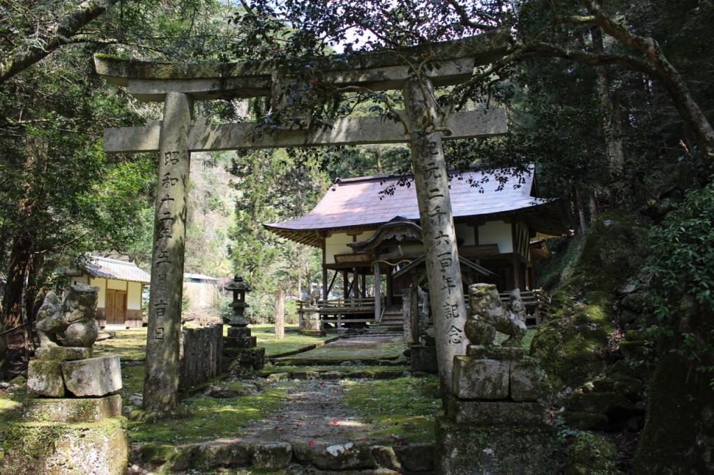 大洲・松山
