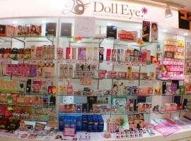 【名古屋Central Park 購物】Doll Eye. 彩色隱形眼鏡專門店