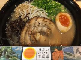 【購物・美食】AEONMALL宮崎-宮崎市內規模最大的購物中心