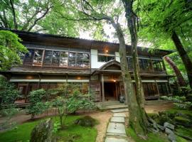 【日式旅館迷必住】被翠綠環抱:新潟村杉溫泉環翠樓