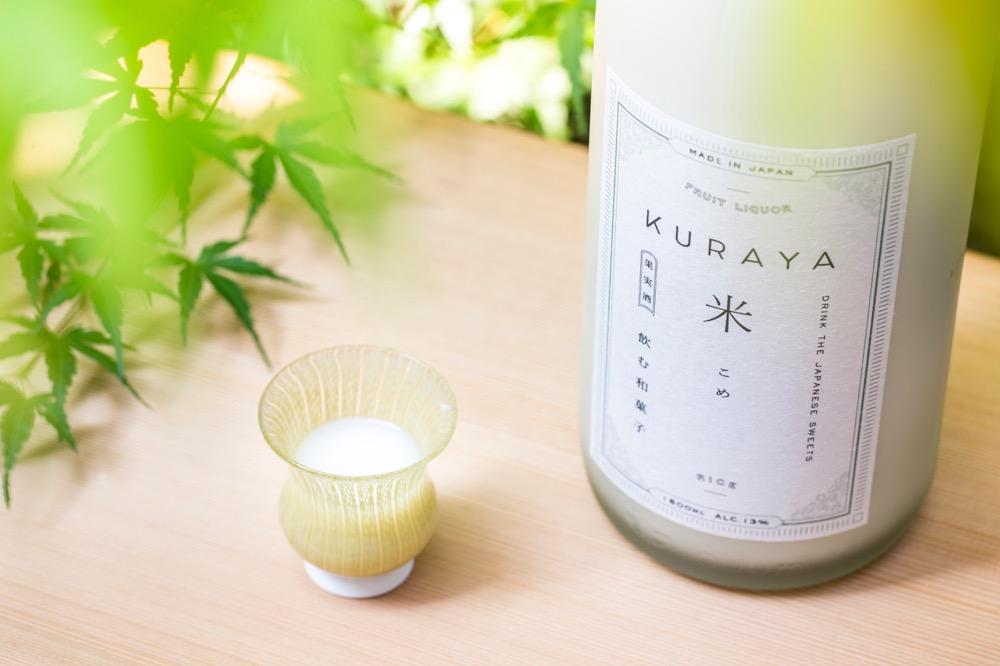 飲む和菓子_KURUYA_米