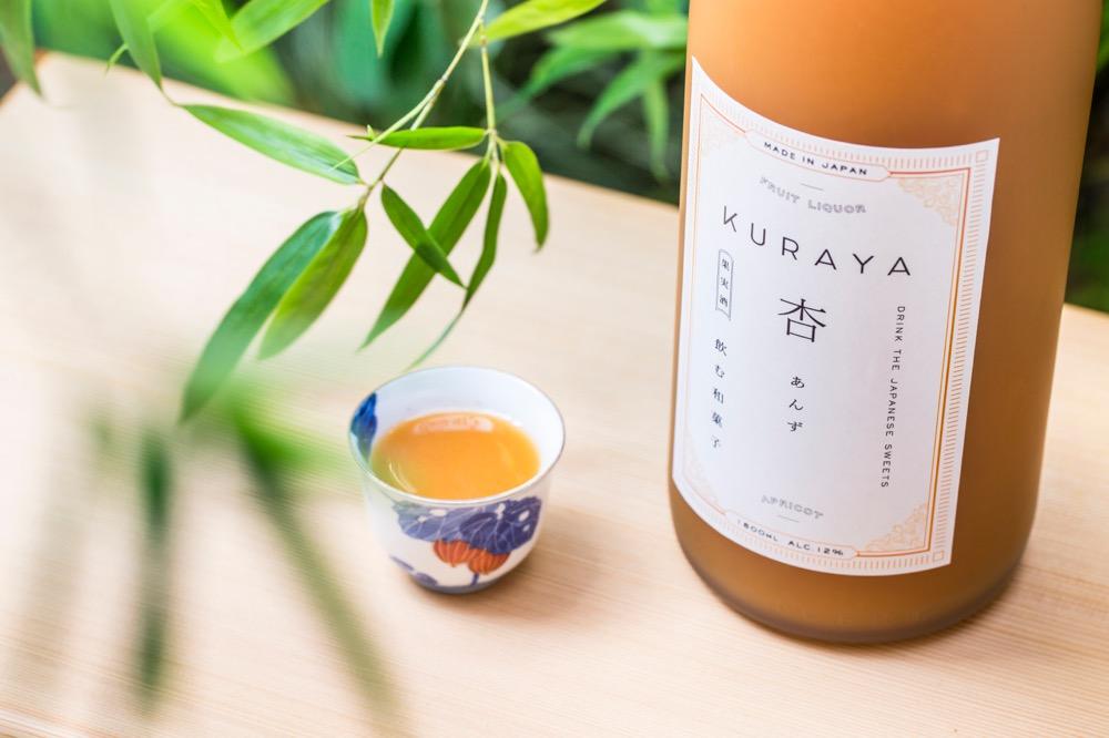 飲む和菓子_KURUYA_杏