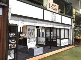 【美食】京都錦市場 超人氣的史努比茶屋!