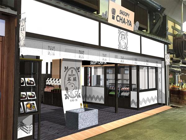 超人氣的SNOOPY茶屋!8月31日京都錦市場內即將開幕!