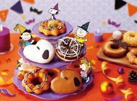 圖片來源:www.excite.co.jp