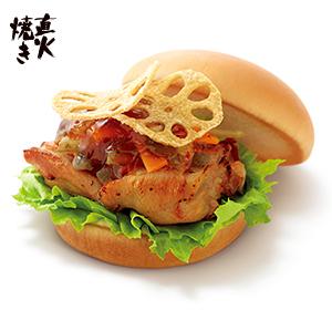 圖片來源:摩斯漢堡日本官方網站