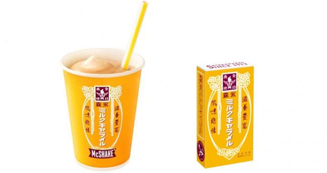 圖片來源:麥當勞日本官方網站