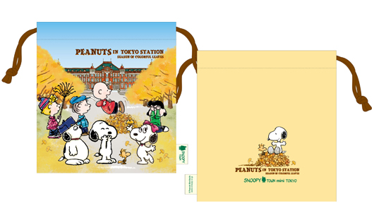 圖片來源:ⓒ Peanuts Worldwide LLC.