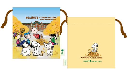 圖片來源:ⓒ Peanuts Worldwide LLC.
