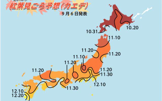 图片来源:日本气象协会官方网站