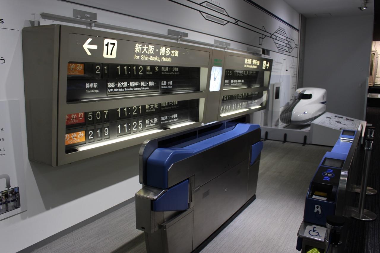 名古屋リニア鉄道館