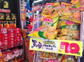 唐吉軻德讓日本當地人和海外觀光客都「爆買」!