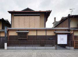 【購物】感受京町家氣氛的HERMES 祇園期間限定店開幕