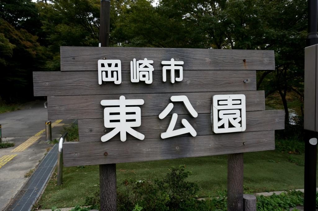 higashi_001
