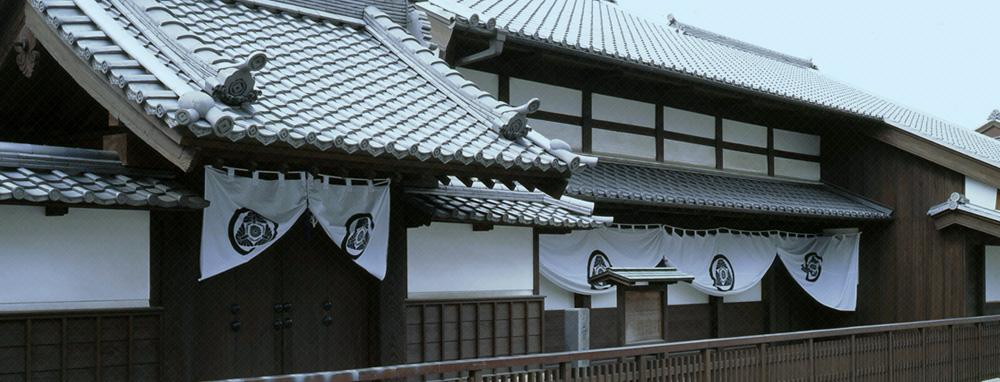 照片來源: http://www.futagawa-honjin.jp/