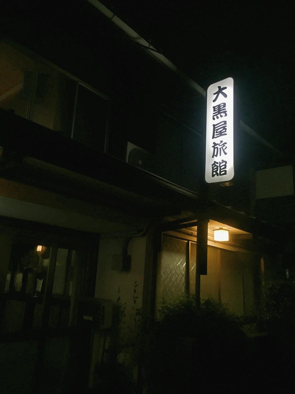 kuro001