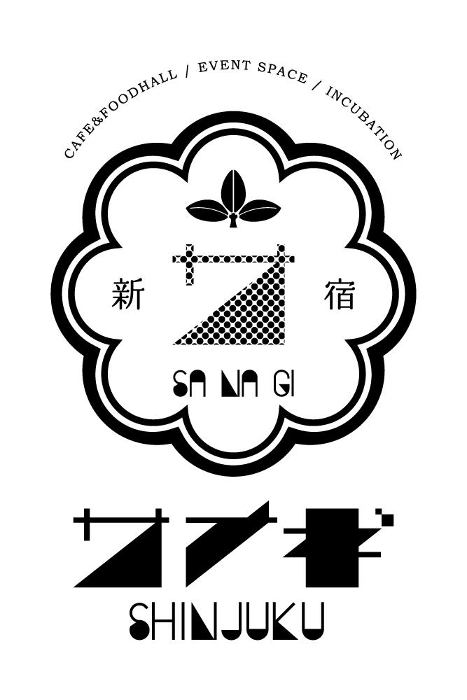 %e2%98%85sng_logo_a_20161111