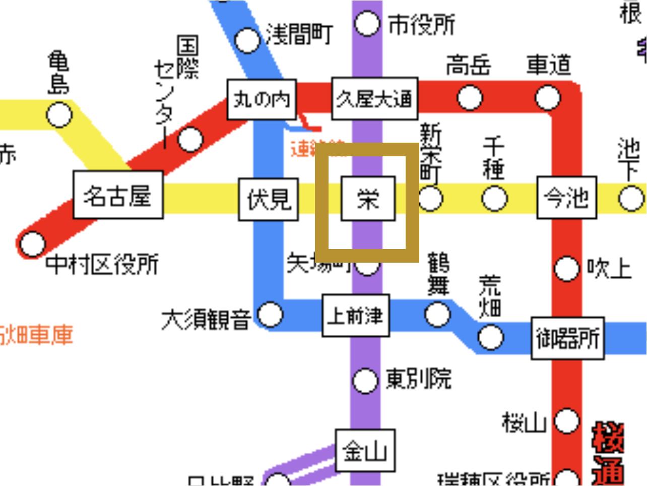 圖片來源:©maruhachi-kotsu.com