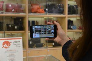 2.請在店內任意拍張照片
