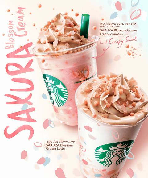 圖片來源:Srarbucks Coffee Japan