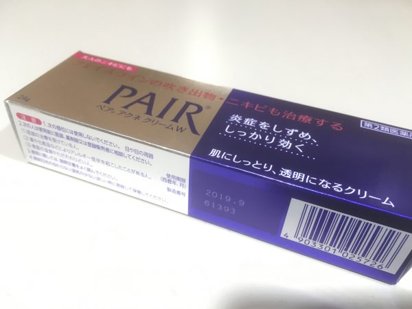 【中部/名古屋】台湾女生最爱逛的人气店家+人气商品TOP3!