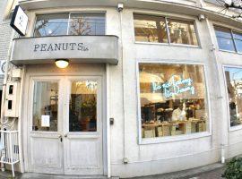 【中目黑】東京必去:史上最優雅史努比咖啡館PEANUTS Cafe 預約訣竅&商品推薦